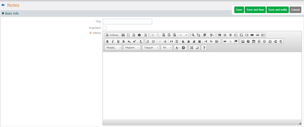 Create a note | Comidor Platform